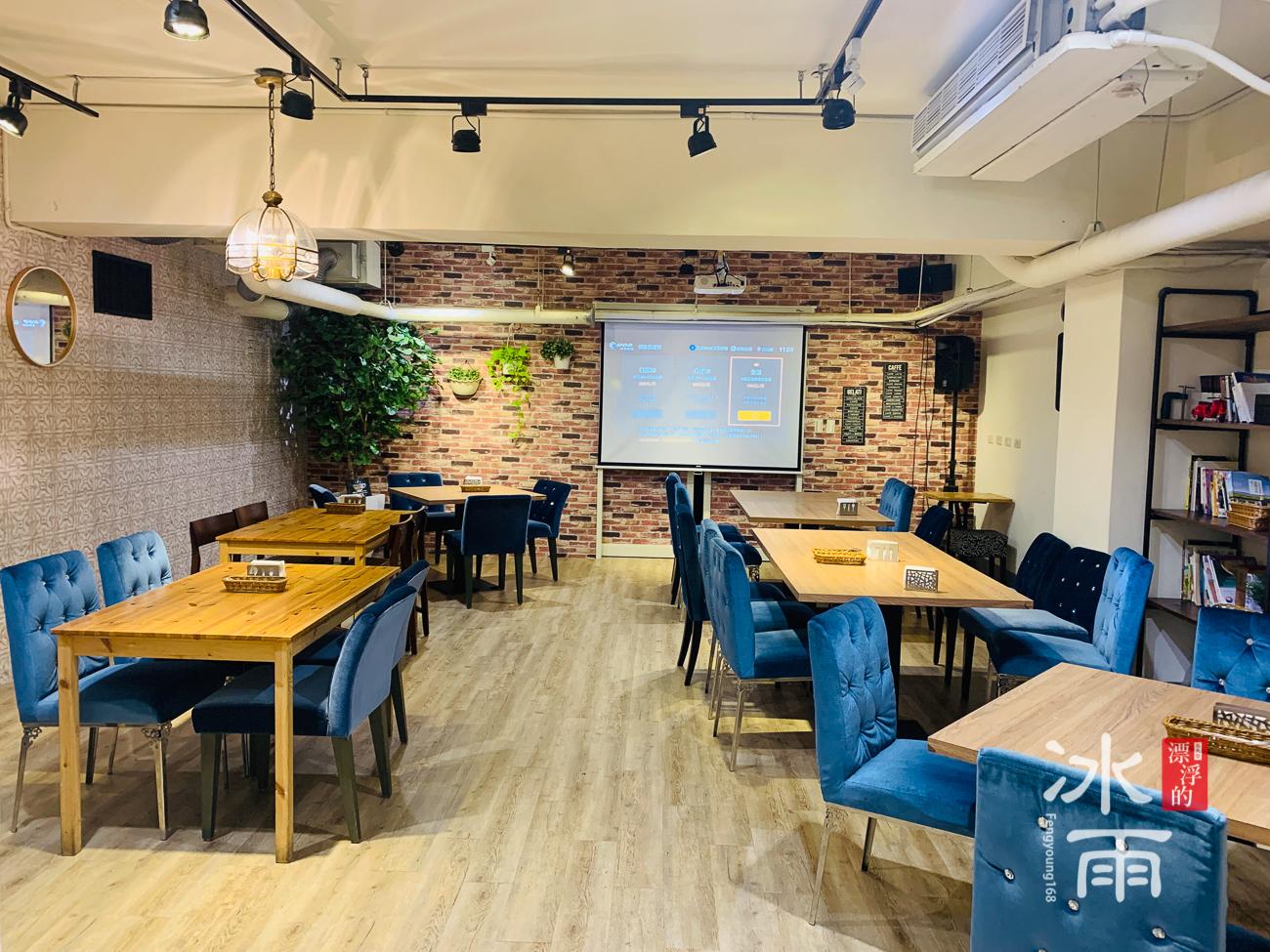 草蔬宴Cheer Su|小型會議空間