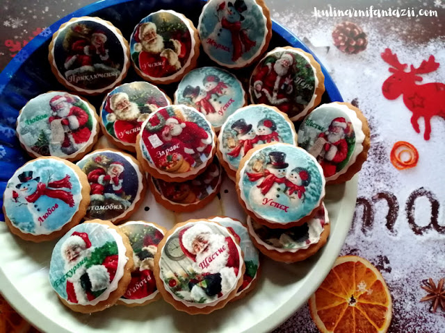 Коледни меденки с декорации от шоколад или фондан