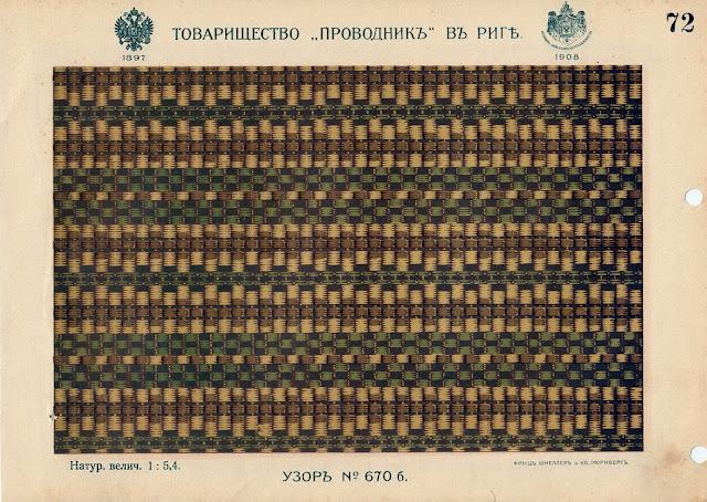 Образец красивого линолеума произведен в России