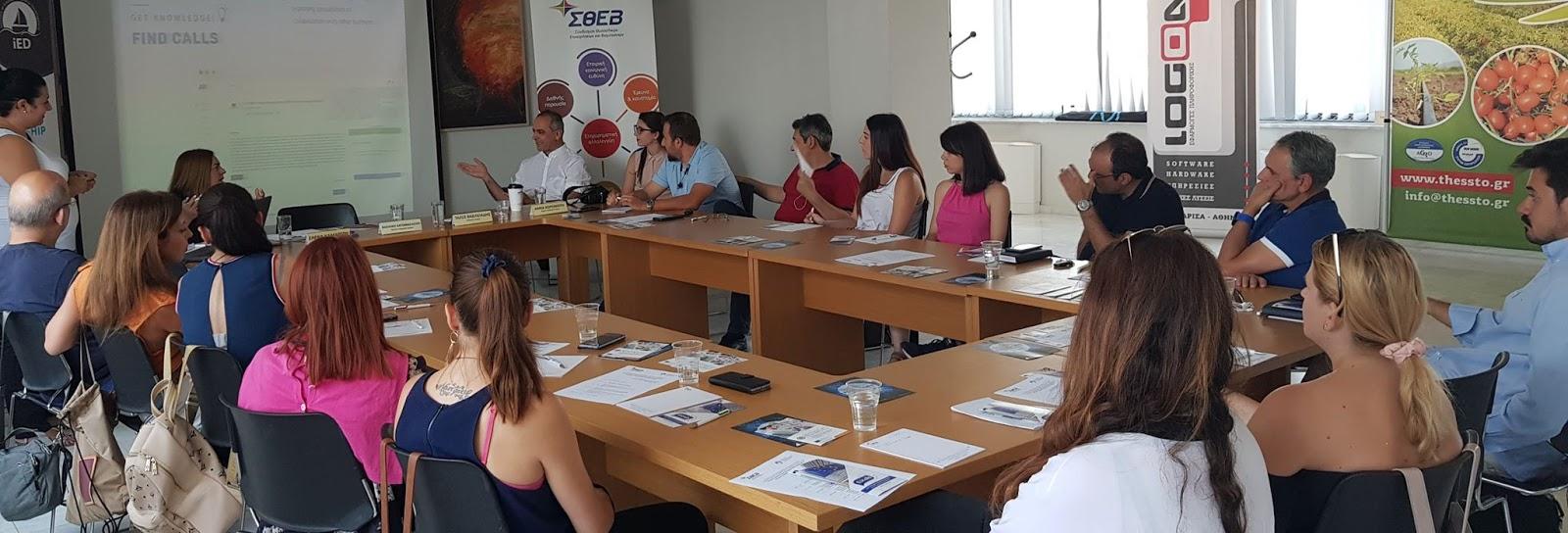 Με επιτυχία ολοκληρώθηκε το workshop: «Ευκαιρίες χρηματοδότησης μέσω ευρωπαϊκών προγραμμάτων»