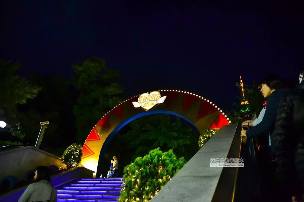 Eworld,韓國大邱遊樂園,Eworld購票資訊