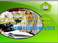 Madrasah di 15 Provinsi ini siap melaksanakan Kegiatan UN dan UAMBN berbasi Komputer