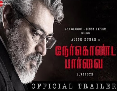 Nerkonda Paarvai – Official Movie Trailer | Ajith Kumar | Shraddha Srinath | Yuvan Shankar Raja