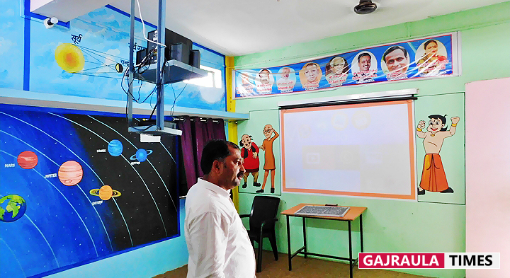 joginder-singh-primary-school-tigri