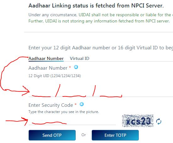 How to Check Bank Account linked with Aadhaar or Not