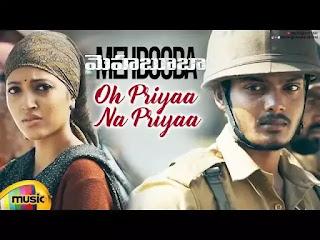 Oh-Priya-Naa-Priya-Song-Lyrics