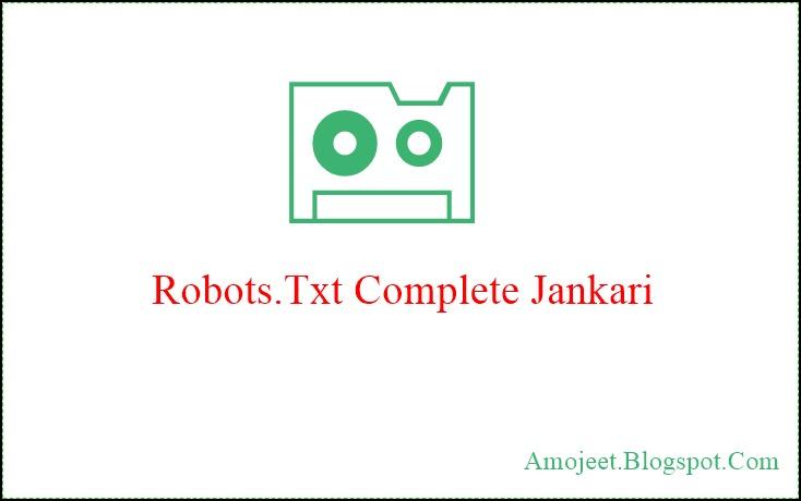 robots-txt-kya-hai