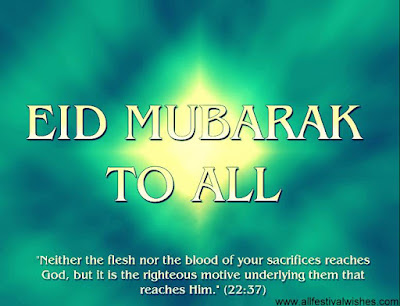 Eid Mubarak Quotes messages and wishes cards:eid mubarak, to all,