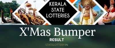 X'Mas new year bumper Kerala lottery result