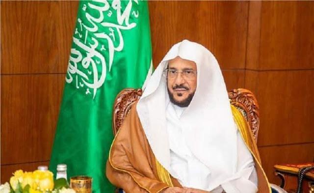 10 new Rules from Saudi Islamic Affairs regarding Loud Speakers in Mosques - Saudi-Expatriates.com