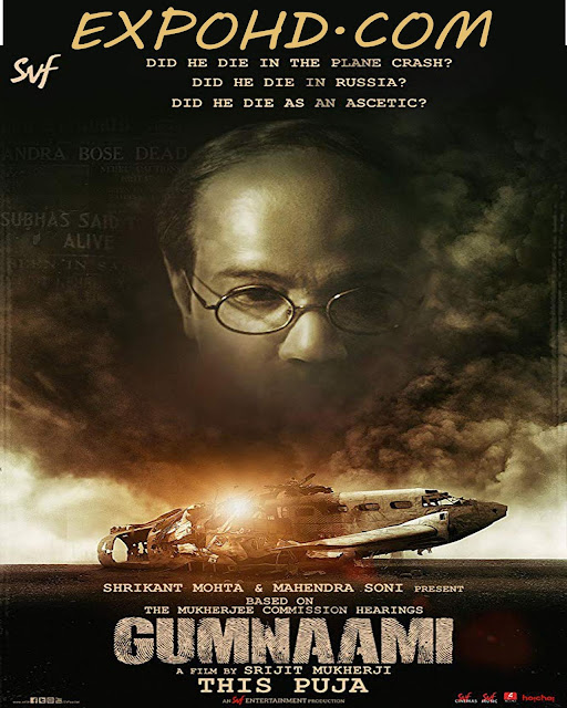 Gumnaami 2019 Full Movie Download 720p | 1080p | HDRip x265