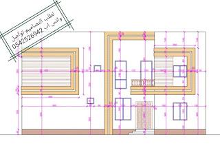 مقاسات تصميم واجهة منزل دورين بطراز مودرن في السعودية