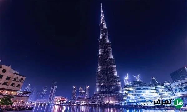 اين يقع برج خليفة
