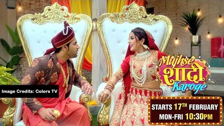 'Mujhse Shaadi Karoge' contestants and Reality Show wiki! 2