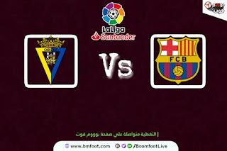 بث مباشر مباراة برشلونة ضد قادش مباشرة في الدوري الاسباني
