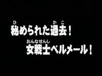 One Piece Episode 35