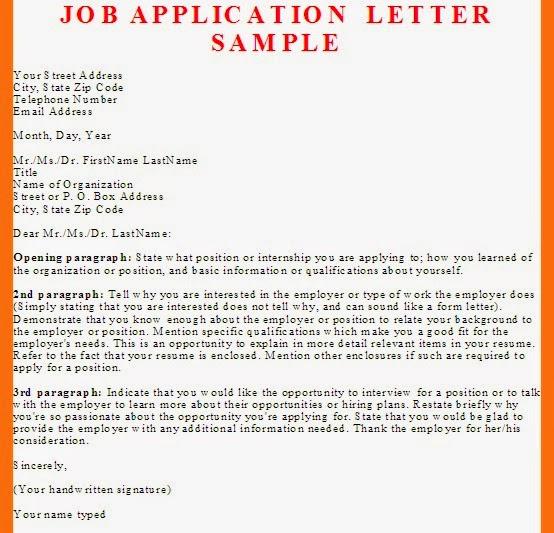 Sample Of A Job Application Letter