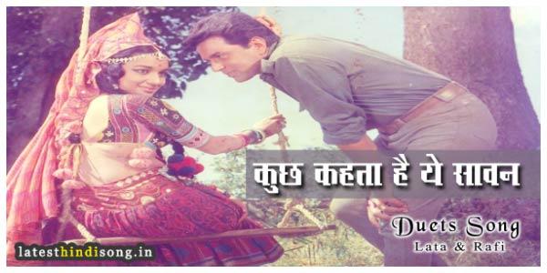 Kuc-Kehta-Hai-Ye-Sawan-Hindi-Lyrics