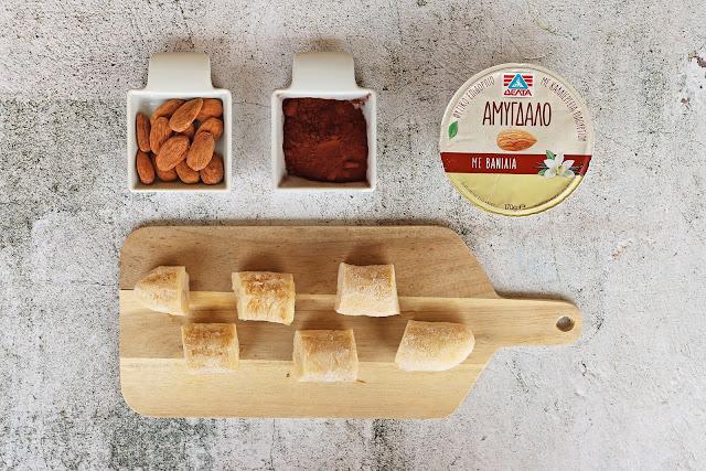 Υλικά για Παγωτό Σοκολάτα Vegan