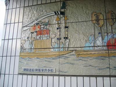 御錦蓋(おきんがい)船 御鳳輦供奉(ごほうれんぐぶ)船