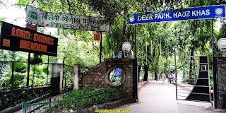 Gateway of Green Park