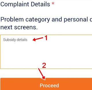 Subsidy details type kar proceed par click kare