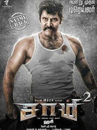 Poster Of Saamy² Full Movie in Hindi HD Free download Watch Online Tamil Movie 720P