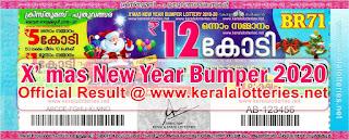 kerala-lottery-results-10-02-2020-chistmas-new-year-bumper-br-71-keralalotteries.net