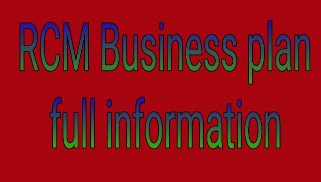 RCM business plan in Hindi