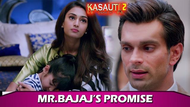 Future Story : Tanvi gets close to Anurag post Bajaj exit Prerna confused in Kasauti Zindagi Ki 2