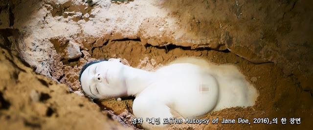 제인 도(The Autopsy of Jane Doe, 2016) scene 03