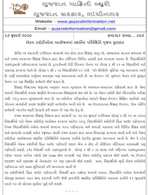 Akam Kashoti Barbate Latest  Official News