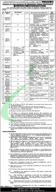 district-session-court-hafizabad-jobs-2020-application-form