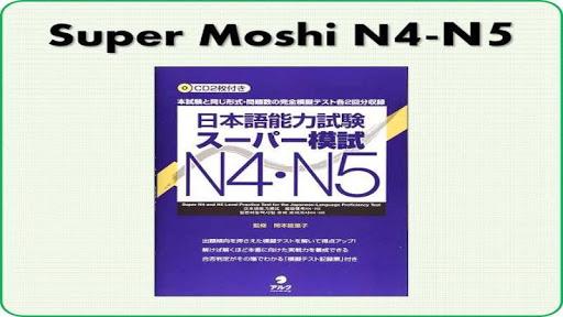 E-Book Nihongo Nouryoku Shiken Suupaa Moshi N4・N5