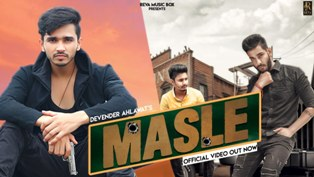 Masle Lyrics - Devender Ahlawat