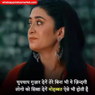 trust images in hindi