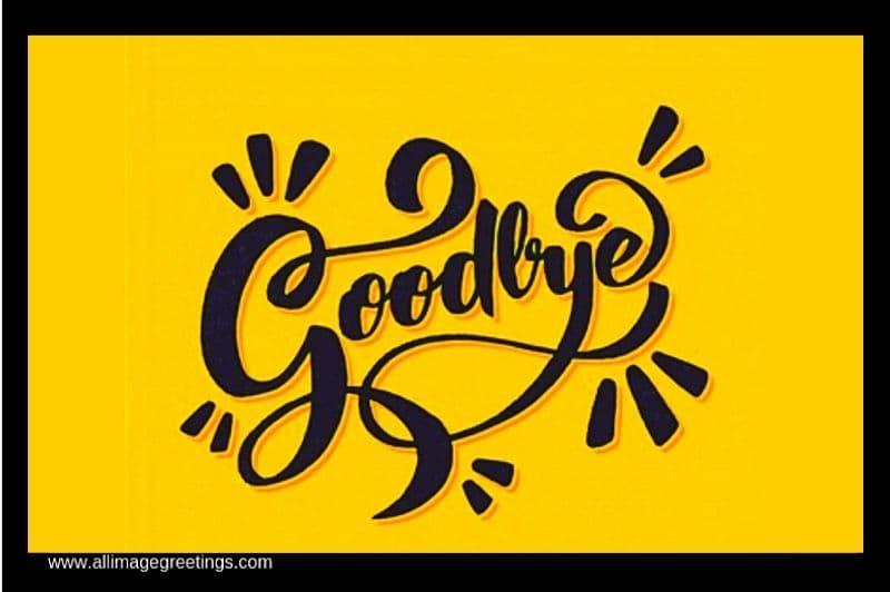 Farewell image