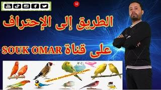 soukomar.com