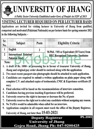 Latest University of Jhang Lecturer Posts 2021