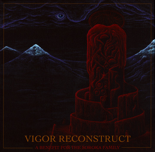 Vigor Reconstruct album artwork