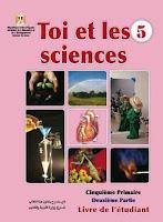 تحميل كتاب العلوم باللغة الفرنسية-science-french-للصف الخامس الابتدائى الترم الثانى