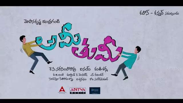 Best Comedy Movies Telugu