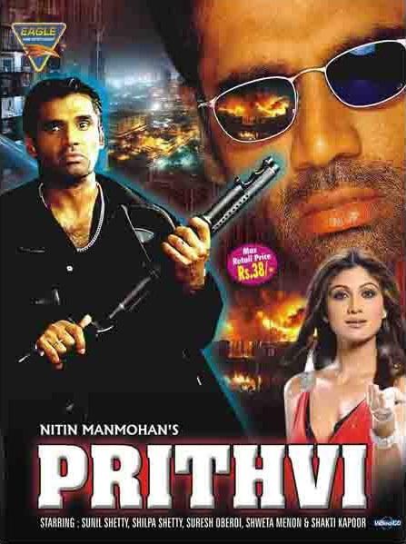 Prithvi (1997)