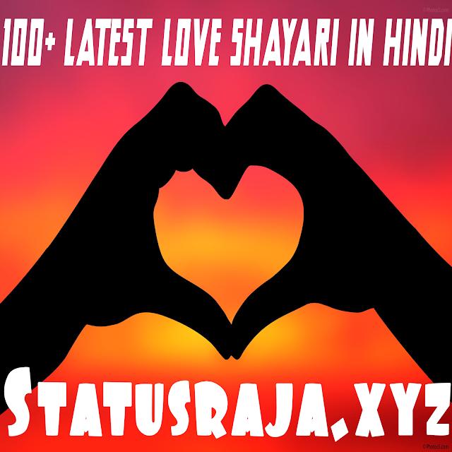 100+ Latest Love Shayari in Hindi 2020
