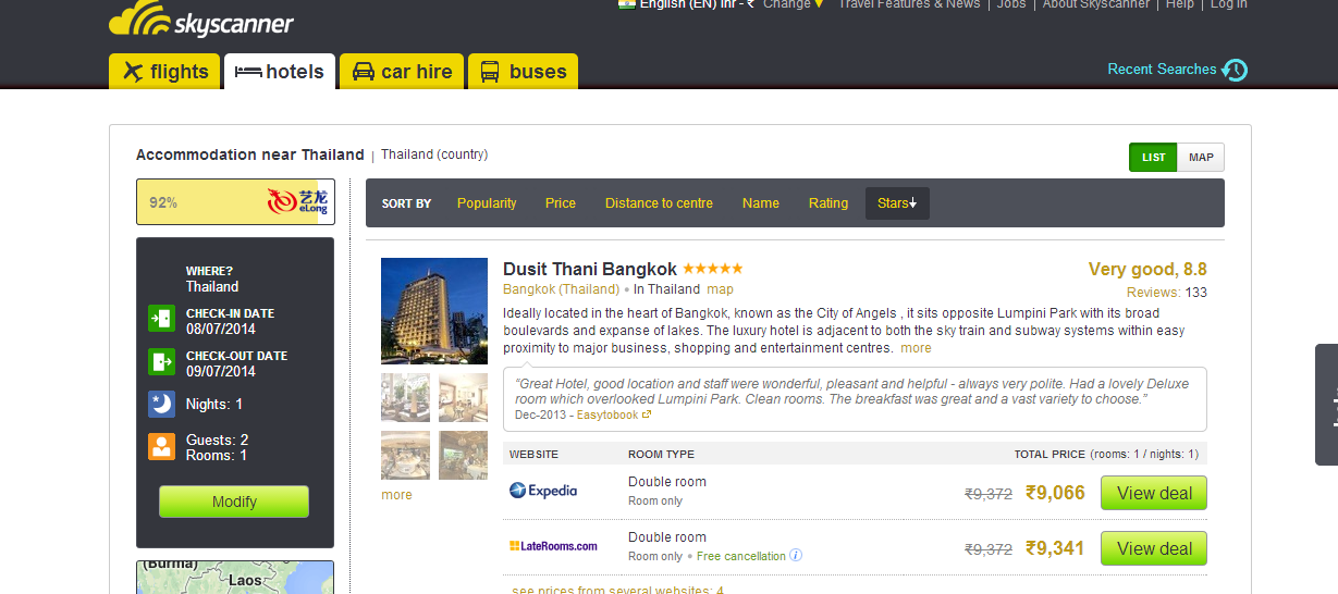 Cheapest Online Hotel Booking Site