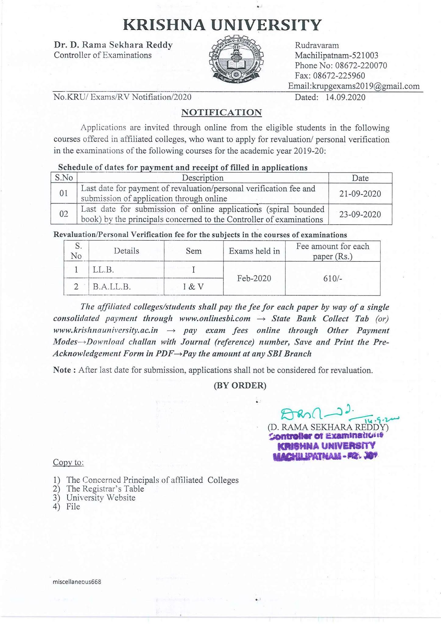 Krishna University LLB I Sem and BA.LLB I & V Sem Feb-2020 Revaluation Exam Notification