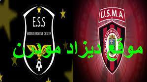 تعرف على تفاصيل آخر أخبار مباراة اتحاد الجزائر وفاق سطيف match usma vs ess