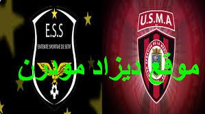 مباراة اتحاد الجزائر وفاق سطيف match usma vs ess
