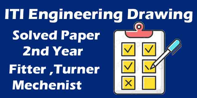 ITI ED 2nd Year Solved paper