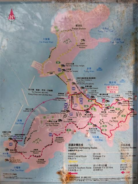 長洲小長城